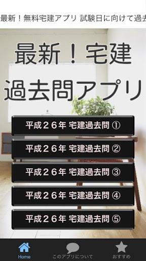 【軍勢RPG】蒼の三国志【コロプラ】27 [無断転載禁止]©2ch.net - 2ちゃんねる