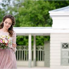 Wedding photographer Evgeniy Evtyukhov (Eevtyukhov). Photo of 23.06.2014
