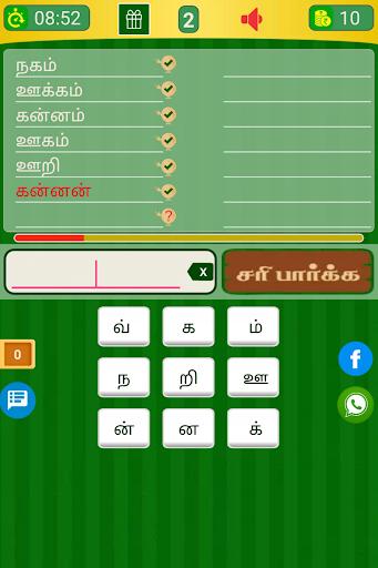 Tamil Word Game - u0b9au0bcau0bb2u0bcdu0bb2u0bbfu0b85u0b9fu0bbf - u0ba4u0baeu0bbfu0bb4u0bcbu0b9fu0bc1 u0bb5u0bbfu0bb3u0bc8u0bafu0bbeu0b9fu0bc1  screenshots 16