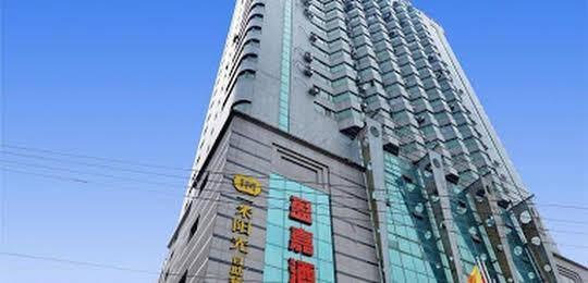 Jichu International Hotel-yichang Yingjia Branch