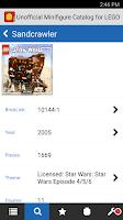 Screenshot of Minifigure Catalog for LEGO