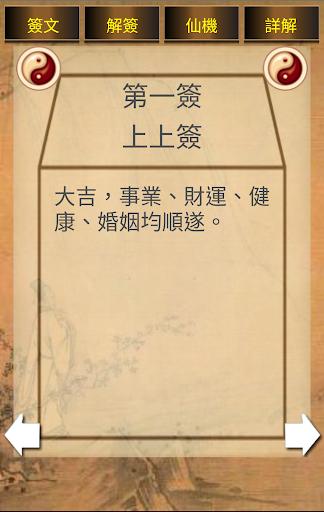諸葛神算 [完全版] screenshot 6