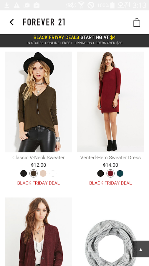 Forever 21- screenshot