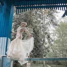 Wedding photographer Kristina Farnakeeva (Farnak20). Photo of 07.05.2018