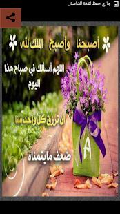 التقرب من الله - náhled