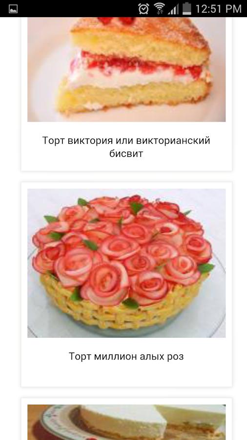 Дорадо в духовке рецепт с картошкой и