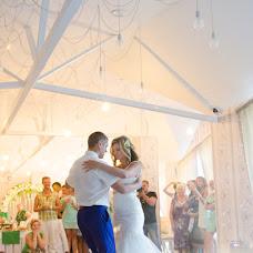 Wedding photographer Olga Markarova (id41468862). Photo of 23.10.2017