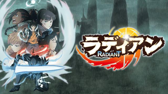 ラディアン(2期)|全話アニメ無料動画