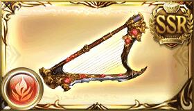 九界琴・焔