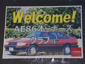 スプリンタートレノ AE85 のカスタム事例画像 みずいろさんの2019年12月14日21:07の投稿