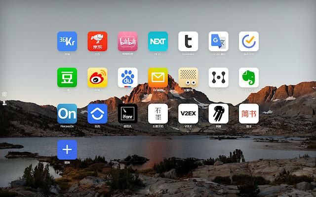 imCloudApp 云上应用