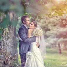 Wedding photographer Aleksandr Rozhdestvenskiy (Rozhdestvenskij). Photo of 05.08.2013