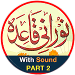 Noorani Qaida in URDU Part 2 4.0.4