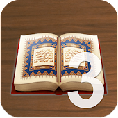 Learn Iqra Book 3