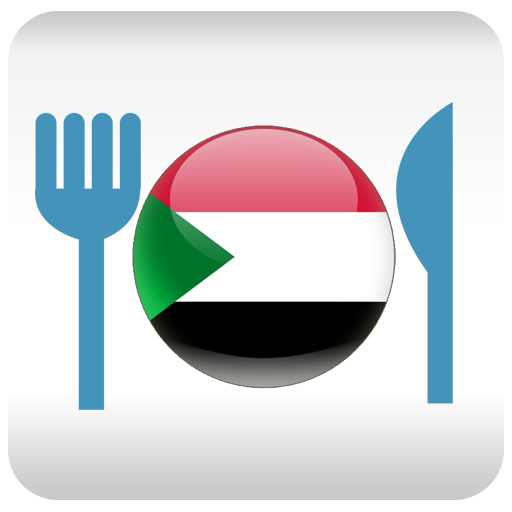 Sudan Food and Cuisine