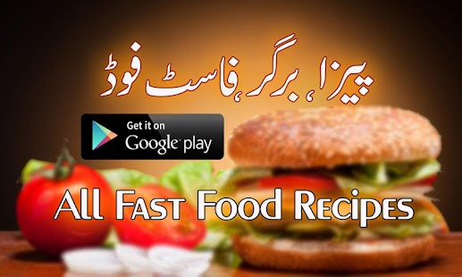 Pizza urdu recipes fast food android apps on google play pizza urdu recipes fast food screenshot thumbnail forumfinder Images
