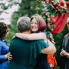 Wedding photographer Natalya Zakharova (smej). Photo of 22.04.2018