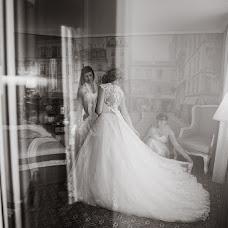 Wedding photographer Liliya Ulyanova (Nevesta20). Photo of 13.08.2016