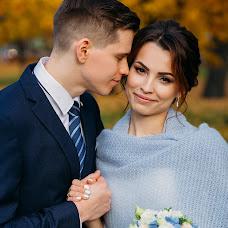 Свадебный фотограф Наталия Степанова (natal). Фотография от 06.11.2018
