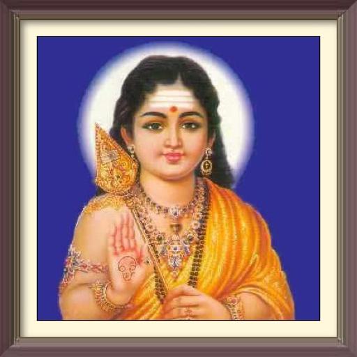 Subramanya Gayatri Mantra सुब्रमण्य गायत्री  मंत्र