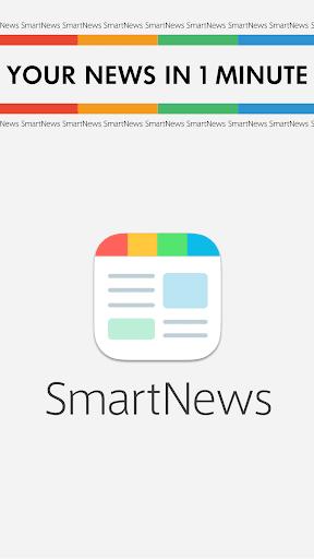 SmartNews: Breaking News Headlines  screenshots 5