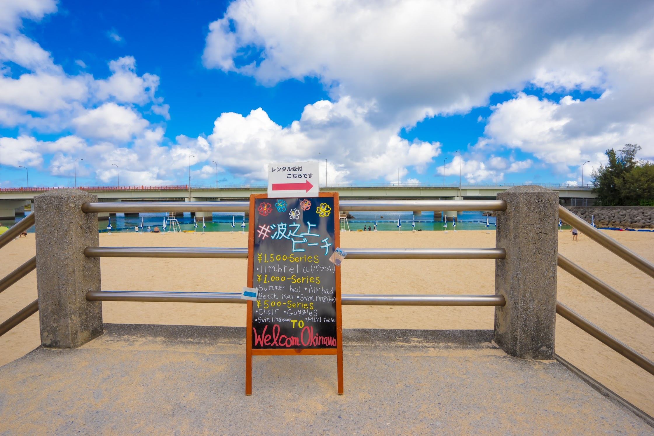 那覇 波の上ビーチ1