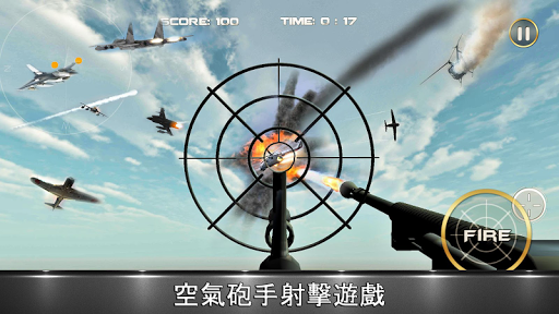 空战斗机炮手风暴