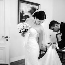 Wedding photographer Yuliya Belashova (belashova). Photo of 13.05.2018
