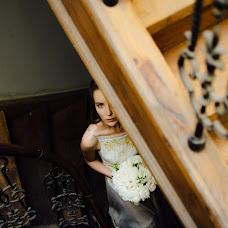 Wedding photographer Andrey Gribov (GogolGrib). Photo of 31.10.2018