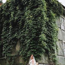 Wedding photographer Kseniya Yarovaya (yarovayaks). Photo of 09.12.2017