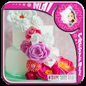 Wedding Cakes Ideas icon