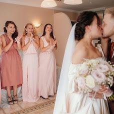 Wedding photographer Aleksandr Bobkov (bobkov). Photo of 06.10.2018