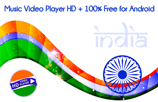Independence Day Video Player : 15th August 2018 1.1 screenshots 2