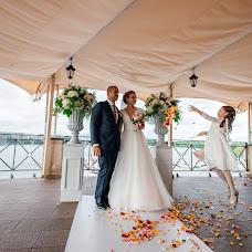 Wedding photographer Pavel Pervushin (Perkesh). Photo of 17.02.2018