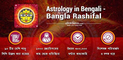 Bengaalse matchmaking Horoscoop Online