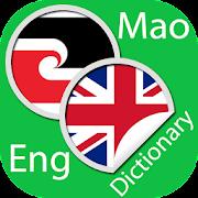 Maori English Dictionary