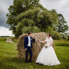 Wedding photographer Pavel Baydakov (PashaPRG). Photo of 14.08.2018