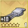 380mm四連装砲Mle1935T3