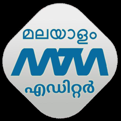 Malayalam Image Editor - Troll, GIF, Poster - Apps on Google