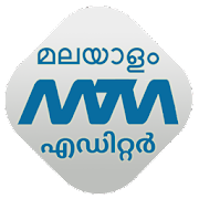Malayalam Image Editor - Troll, GIF, Poster