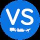 Vamaship - Logistics Platform