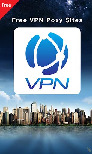 免费VPN代理网站