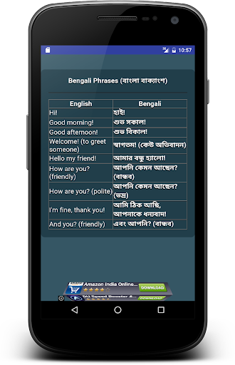 Download learn English 30 day in Bangla Google Play softwares
