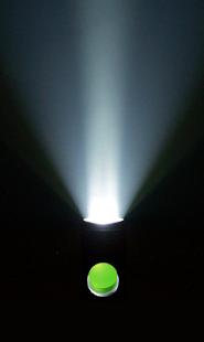 Mega Flash Light - náhled