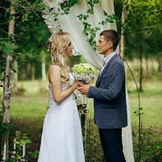 Wedding photographer Maksim Efimov (MaksimEfimov). Photo of 12.05.2017