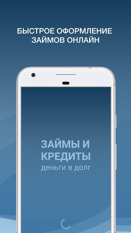 кредиты онлайн на банковскую карту без отказа казахстан интернет кредит россия
