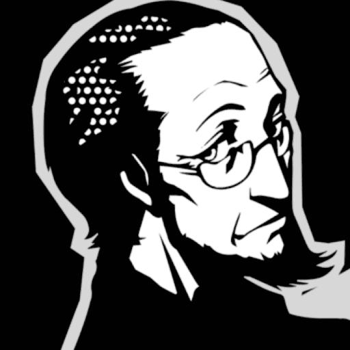 佐倉惣治郎