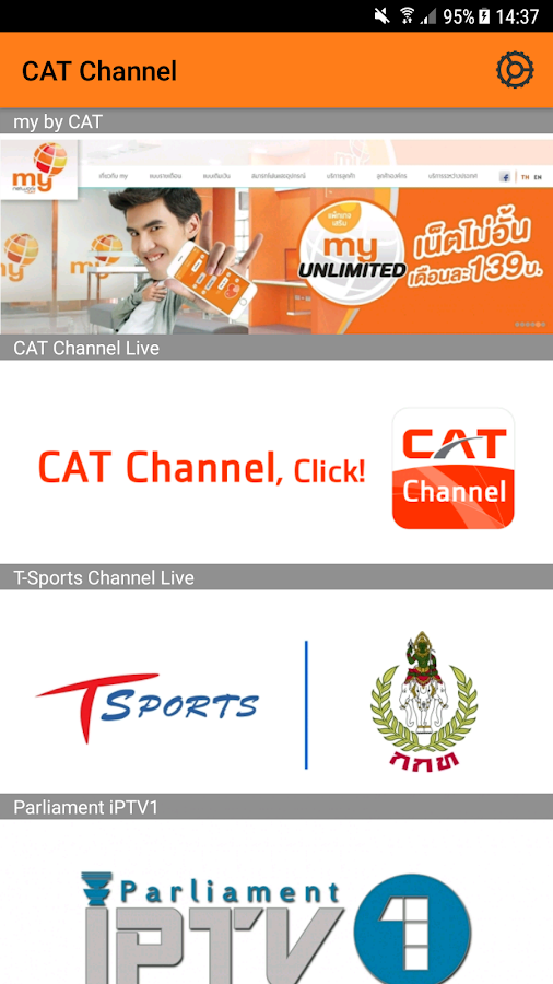 CAT Channel- screenshot