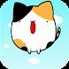 たまじゃんぷ / タップで簡単ねこジャンプゲーム - Androidアプリ