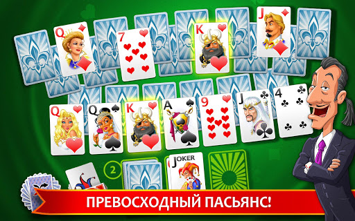 Solitaire Perfect Match - screenshot